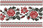Свадебные полотенца вышивка крестом схемы – бесплатные свадебные, скачать узоры под ноги, набор божник без регистрации